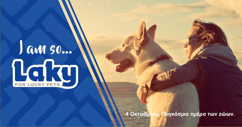 4 Οκτωβρίου, Παγκόσμια ημέρα των ζώων.