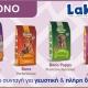 Laky Bono